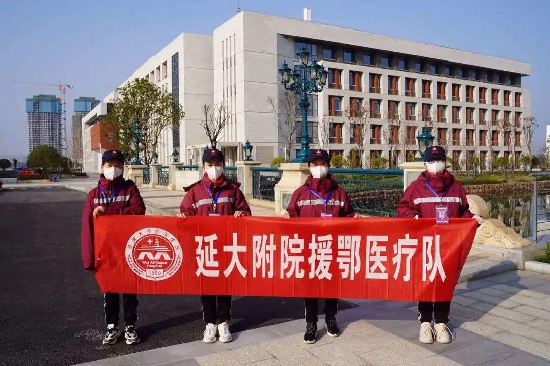 众志成城 全力战「疫」 ——延安大学附属医院抗击新冠肺炎工作侧记