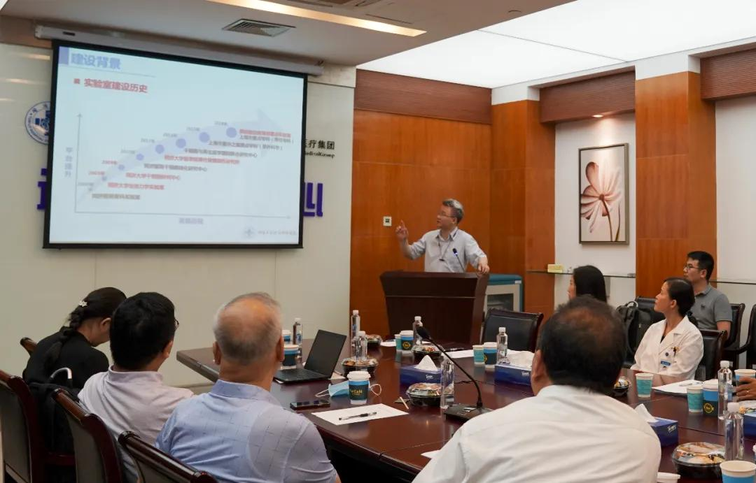 同济大学附属同济医院召开「脊髓损伤神经干细胞移植修复方案研讨会」