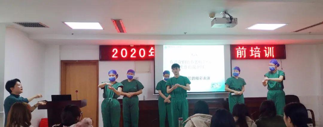 常德市第四人民医院开展新入职护士岗前培训