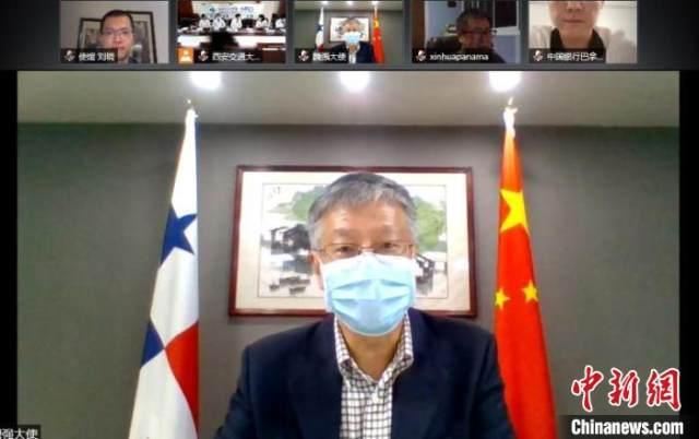 中国驻巴拿马使馆邀国内医疗专家为在巴人员举办防疫视频会