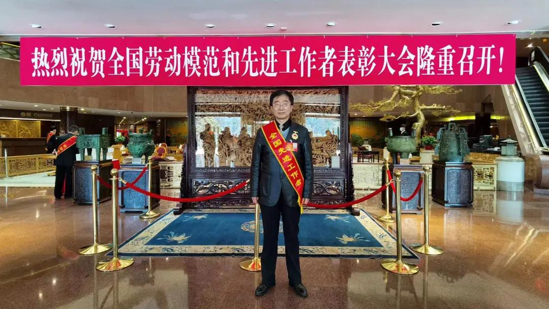 南京市儿童医院沈卫民主任荣获「全国先进工作者」称号
