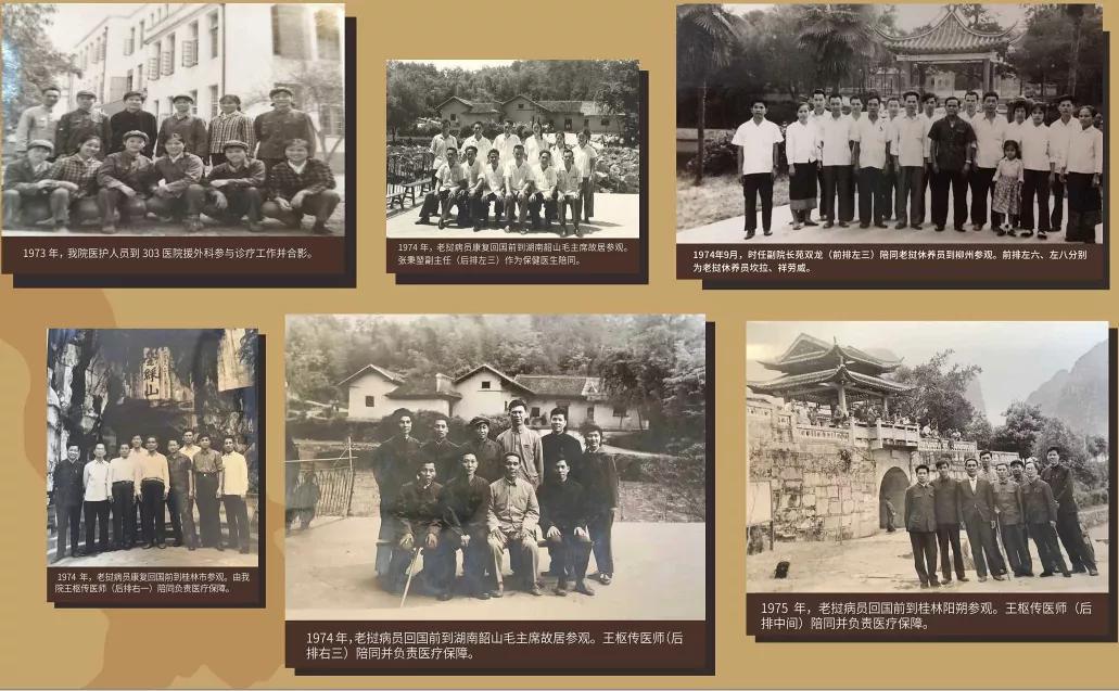揭秘 70 年「江滨故事」 开启乘风破浪新征程