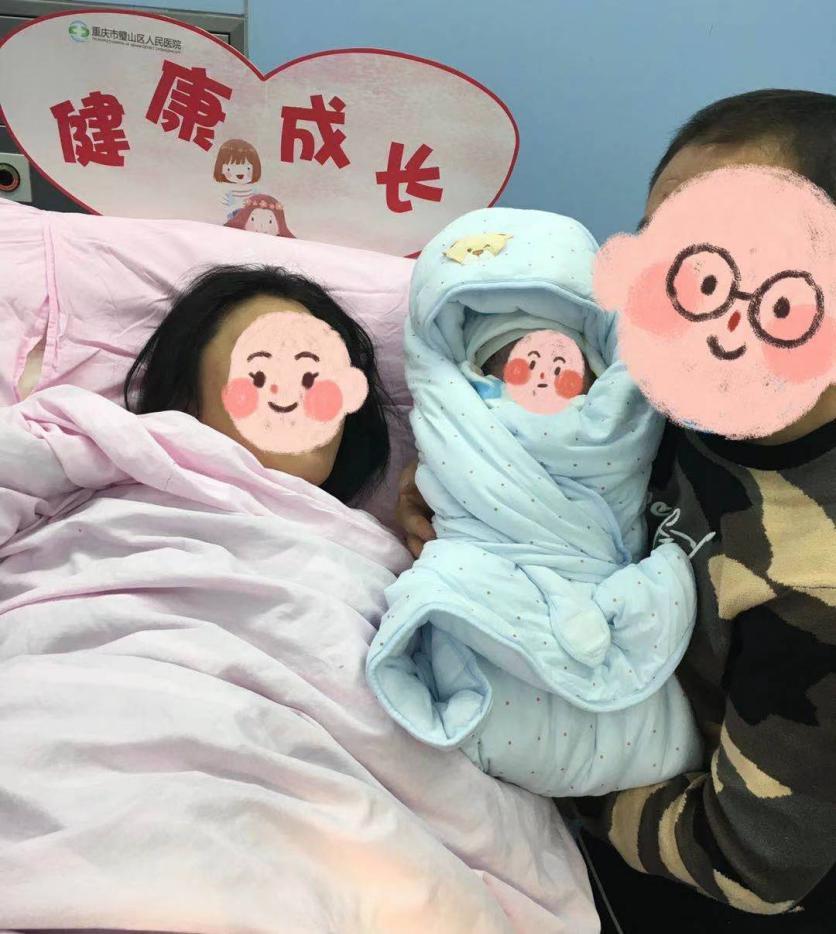 重庆市璧山区人民医院顺利接生重量级「宝宝」