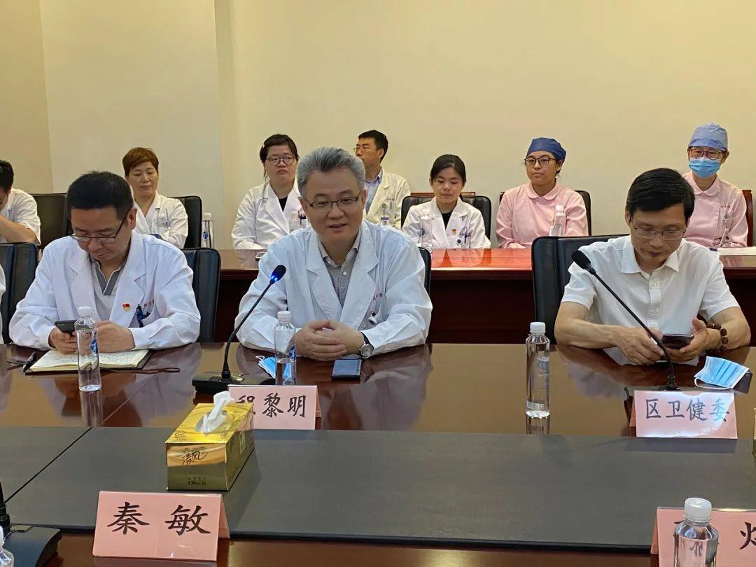 上海市卫健委调研同济大学附属同济医院母婴安全工作