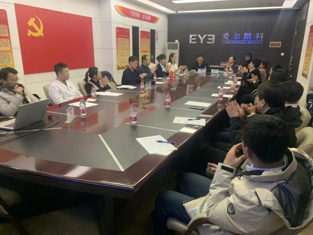 爱尔眼科医院集团辽宁省区召开玻璃体视网膜手术质量追踪分析会