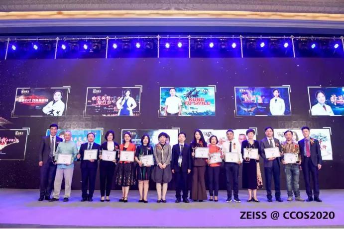 满誉而归!方学军院长团队在 CCOS 2020 的精彩瞬间