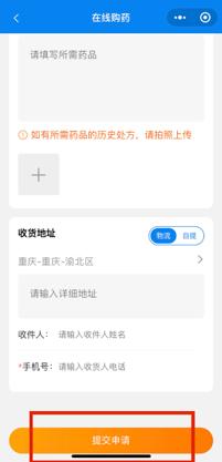 重庆北部妇产生殖中心小程序正式上线!让医疗服务更专业、安全、高效