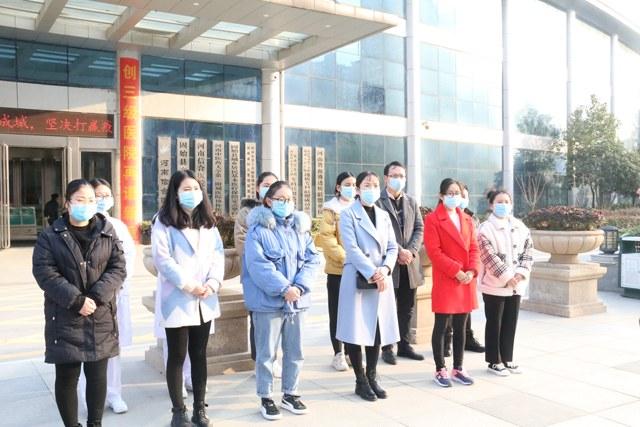 河南信合医院第四批「抗疫战士」再出发