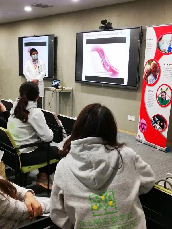 上海德达医院携手 HSC China 开启包玉刚实验学校健康日活动