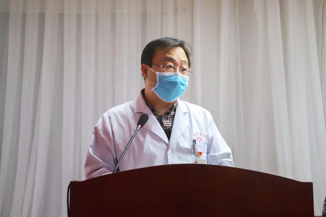玉田县中医医院召开 2021 年度工作会议!