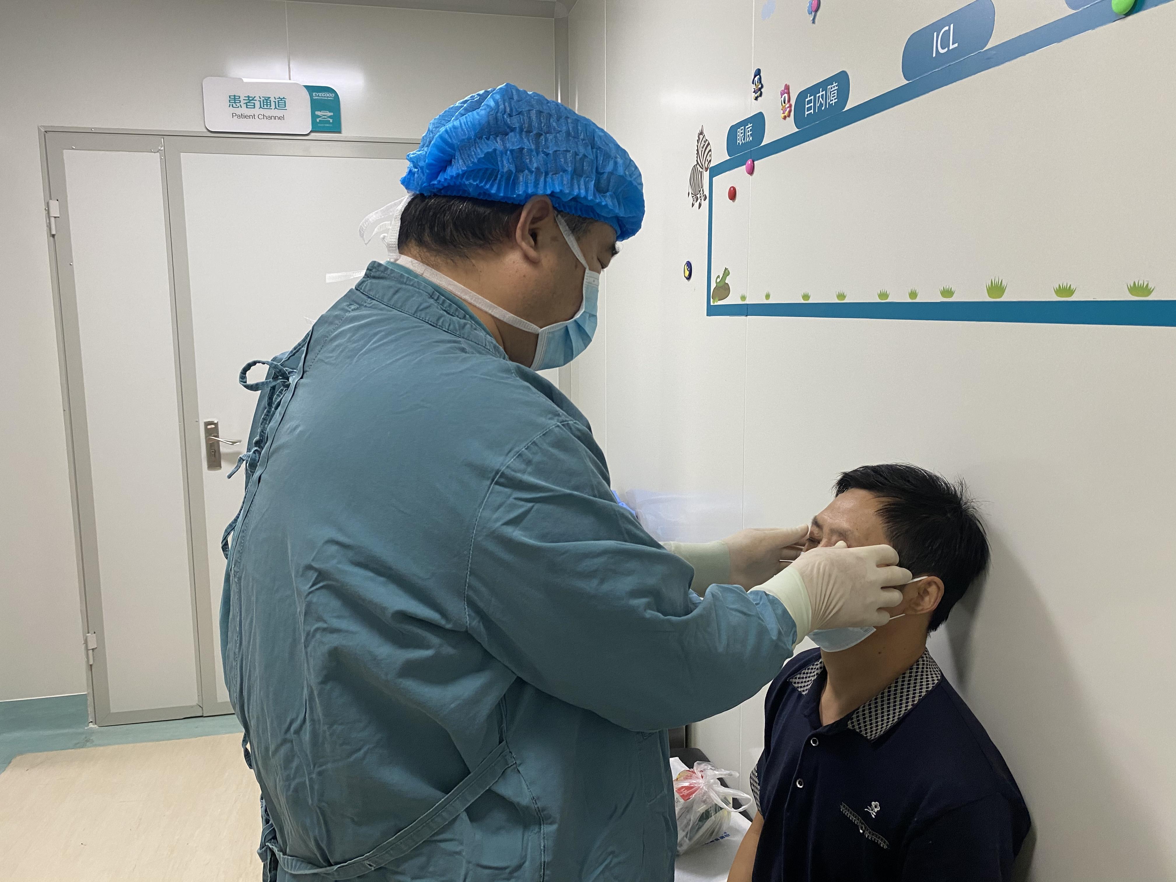 42 岁男子眼角红肉竟是肿瘤,隐藏眼内 14 年夺眶而出