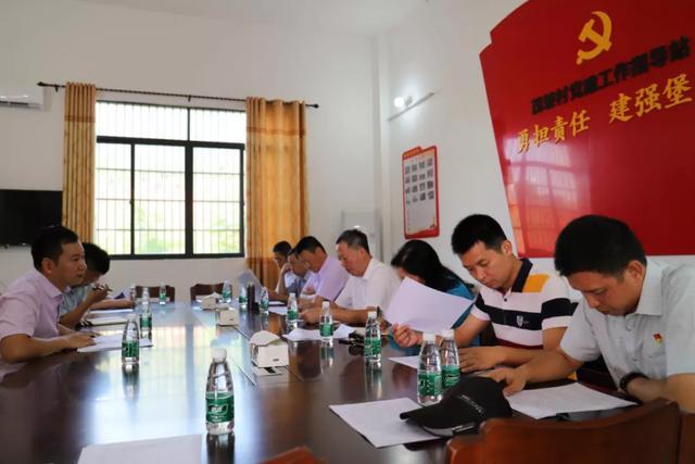 珠海市人民医院吕简承副院长一行访问茂坡村