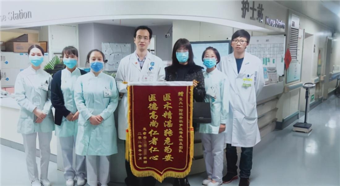 西安交大一附院成功为高龄老人实施「人工股骨头置换」手术