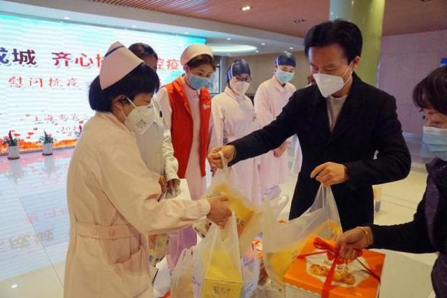上海市第二康复医院院工会慰问防疫一线医务工作人员
