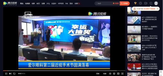 突破困「镜」,冠军之选 全媒体报道杭州爱尔眼科第二届近视手术节圆满落幕