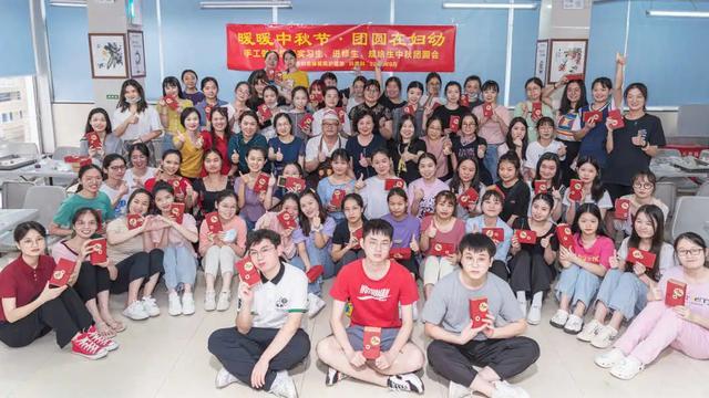 深圳市妇幼保健院举办 2020 年中秋团圆会
