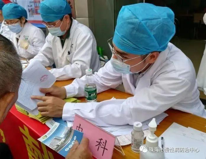 珠海市慢性病防治中心开展「院长下基层、专家进社区」系列义诊活动