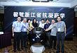 官宣:浙江省抗凝药学管理联盟成立