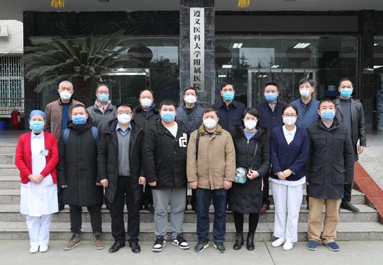 遵义医科大学附属医院驰援湖北武汉医疗队整装待发