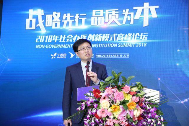 郭更房总监:打造特色优势,发展健康产业