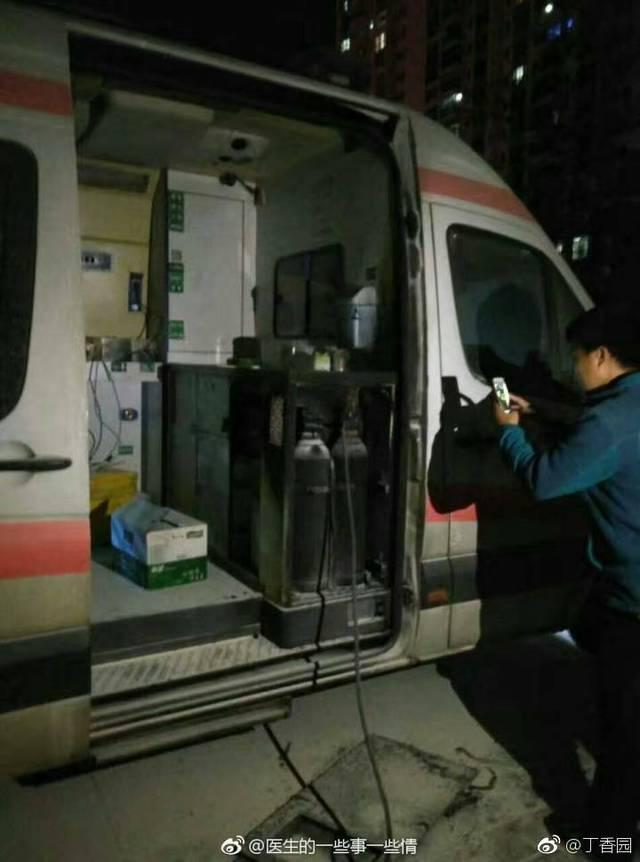 辟谣帖!广东清远氧气瓶爆炸烧伤男护士,系充氧意外