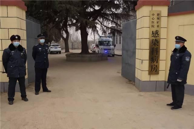 肥城矿业中心医院与「逆行者」同行