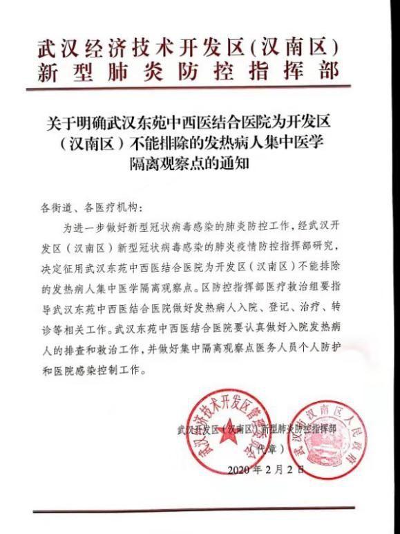 中美医疗集团全员抗战在全国多地抗疫一线