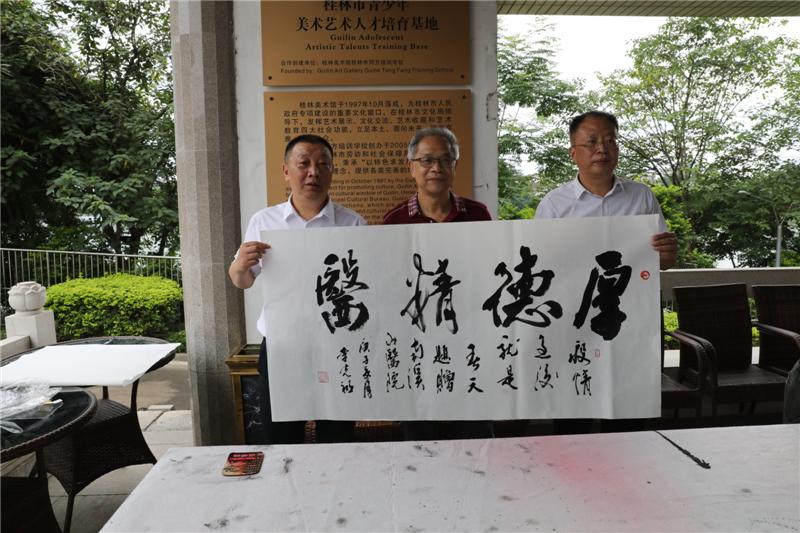 桂林举办庆祝「七一、抗击疫情」主题美术书法作品展