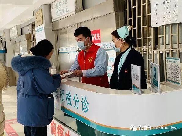 安徽省宿州市立医院:「男丁格尔」绽放在疫情防控阻击战最前沿