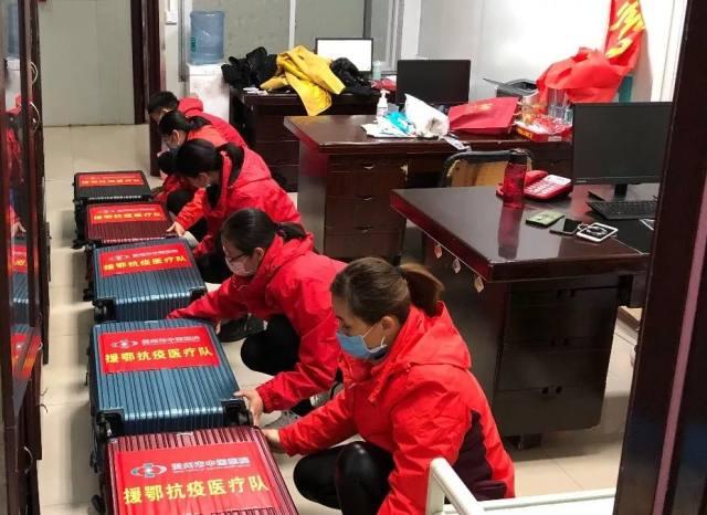 贺州市中医医院首批援鄂抗疫医疗队集结完毕