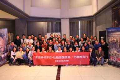 南京江北医院党委开展「重温峥嵘岁月·弘扬爱国情怀」主题教育活动