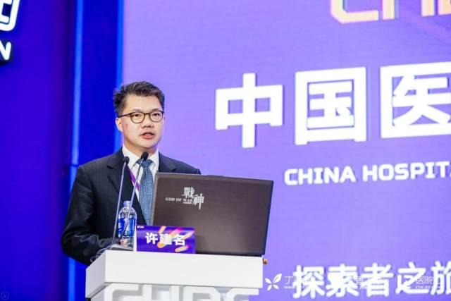 香港大学深圳医院国际医疗中心负责人许建名医生:医院品牌管理的香港模式