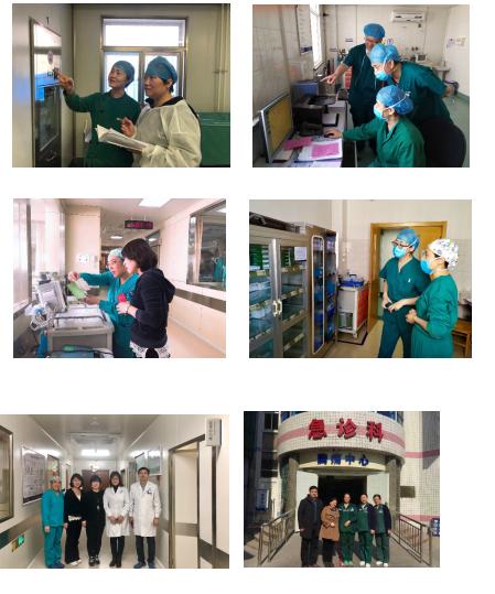 有朋自远方来  —— 沈阳市第四人民医院来鲁中医院参观交流