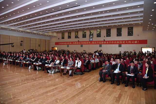 北京协和医院:强化住培师资,共享线上线下医学教育