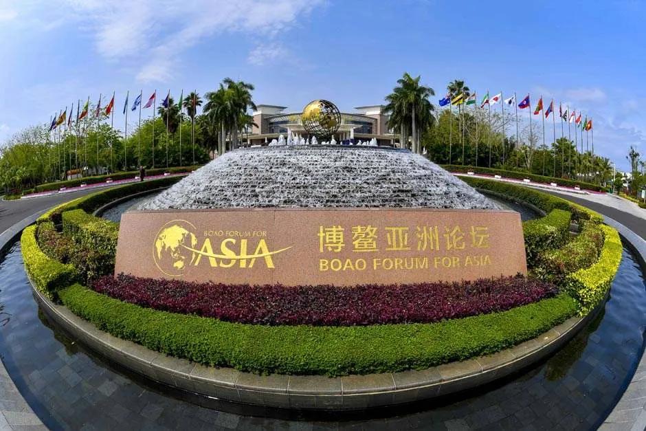 第二届健康中国创新传播大会暨第七届中国医疗品牌建设大会通知