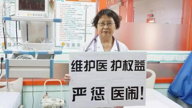 北京一儿童医院又现医闹