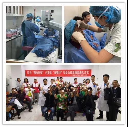 「复明 24 号」流动眼科手术车在亚洲防盲会上获奖