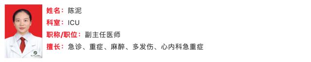 同舟共济 共克时艰 | 铜仁市第二人民医院党委书记李陈率队驰援湖北抗疫