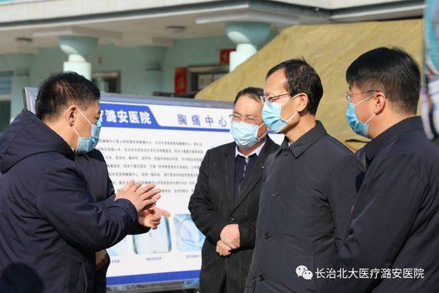 北大医疗潞安医院新型冠状病毒感染肺炎防控工作日志