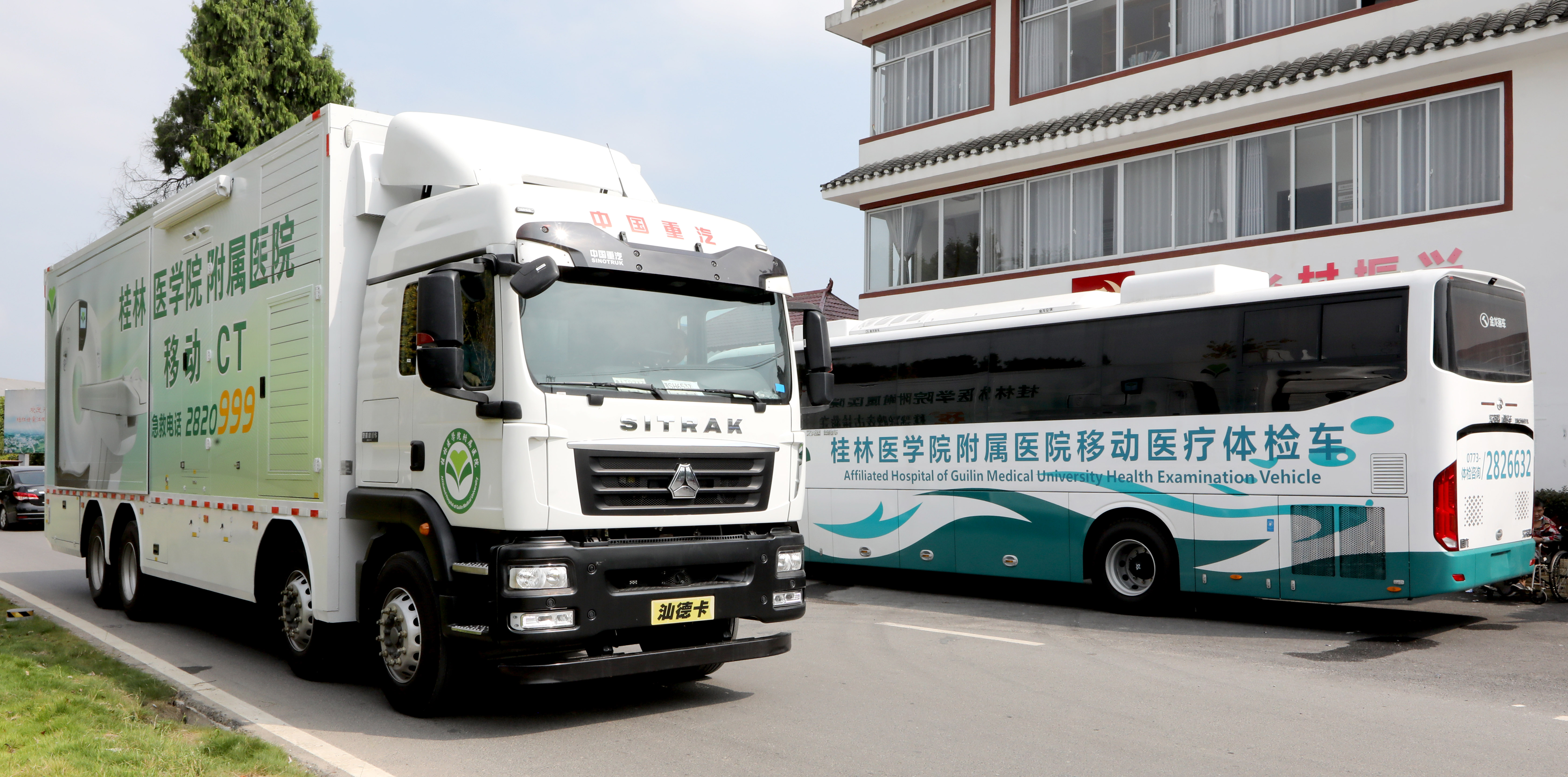 桂林医学院附属医院与灵川县人民政府联合实施乡村医疗项目正式启动