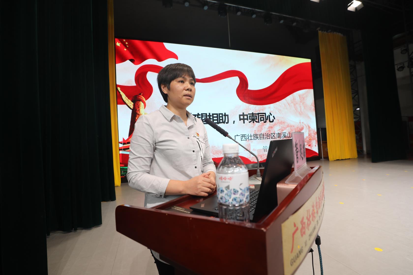 弘扬战疫精神 凝聚发展力量 自治区南溪山医院开展主题党日活动