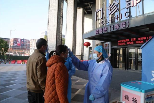 佛山市禅城区中心医院把好院内防疫第一关