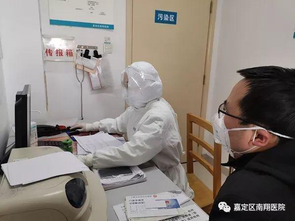 镜头下,嘉定区南翔医院医务人员抗击疫情的美丽身影