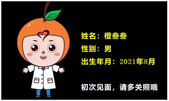 官宣!赣州市第三人民医院新增 1 名重量级「特殊员工」,八月正式上岗!