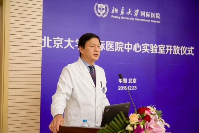 科研是医学发展的动力:北大国际医院中心实验室正式开放