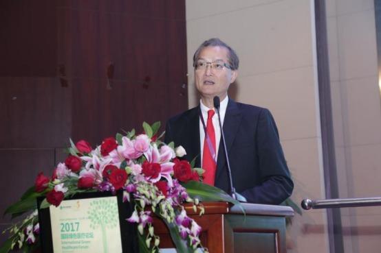 2017 国际绿色医疗论坛在港大深圳医院召开