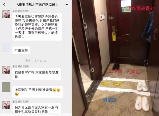 北京大学国际医院| 与病毒斗争是我的天命,没想那么多