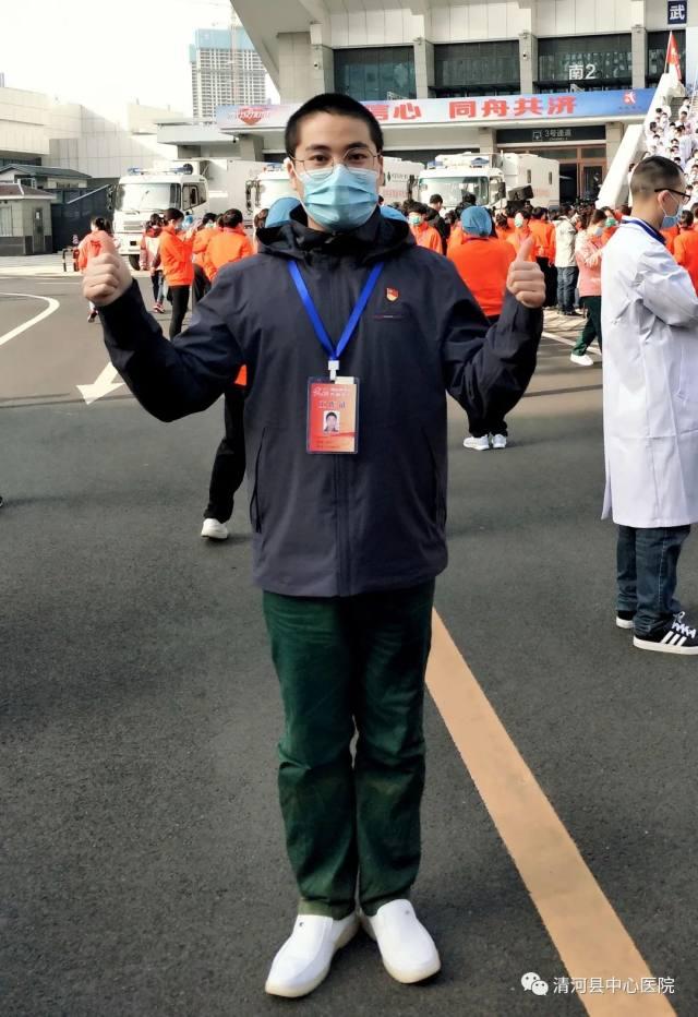 清河县中心医院:再见!方舱医院!