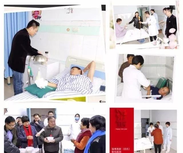 知否知否? 春节医院里发生了这些大事儿!