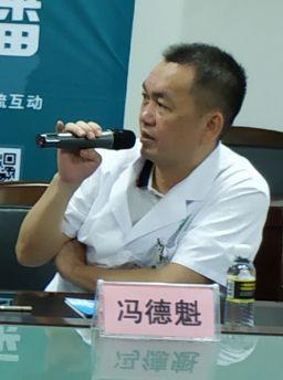 【精彩回顾】海南省中医院手术直播
